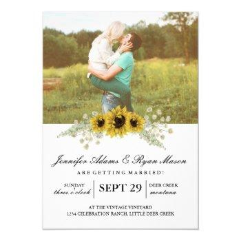 chic sunflower watercolor and photo wedding invitation