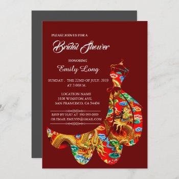chinese auspicious cloud dragon bridal shower invitation