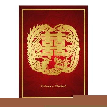 chinese double happiness dragon / phoenix wedding invitation