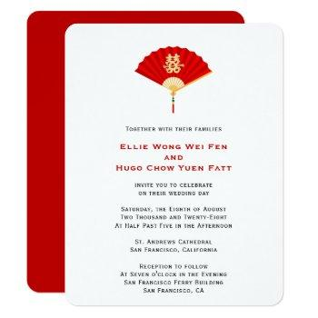 chinese fan and double happiness | chinese wedding invitation