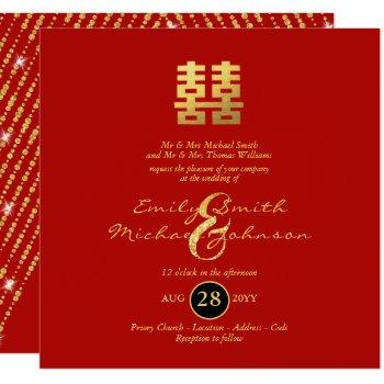 chinese wedding gold lights double happiness invitation