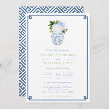 chinoiserie chic blue & green ginger jar wedding invitation
