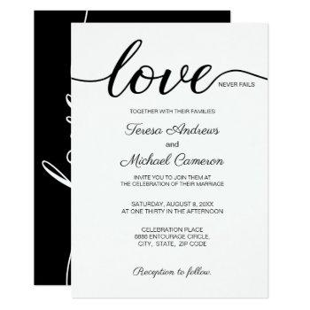 christian wedding love never fails invitation
