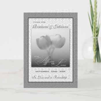 civil ceremony gay and lesbian wedding silver invitation