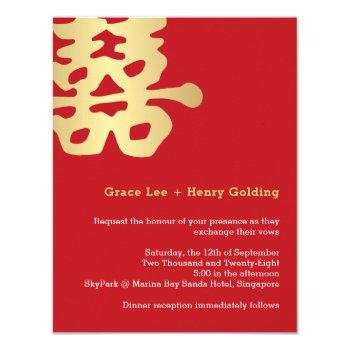 contemporary double happiness chinese wedding invitation