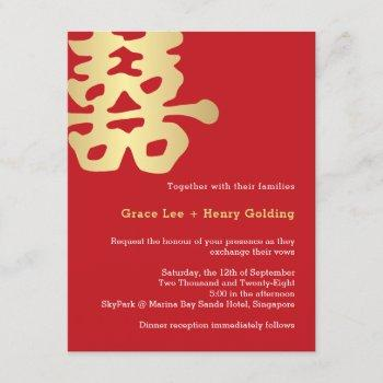 contemporary gold double happiness chinese wedding invitation