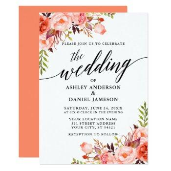 coral floral modern calligraphy wedding invitation