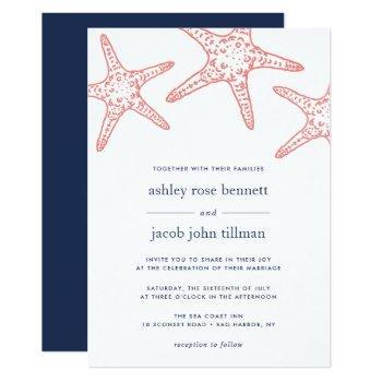 coral & navy starfish wedding invitation
