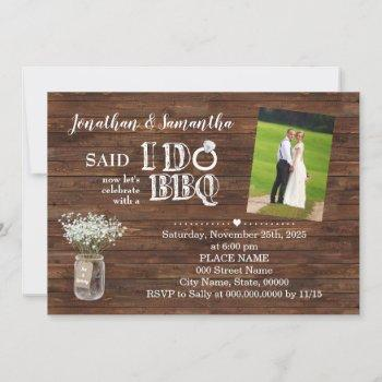 country said i do bbq elopement after wedding invitation