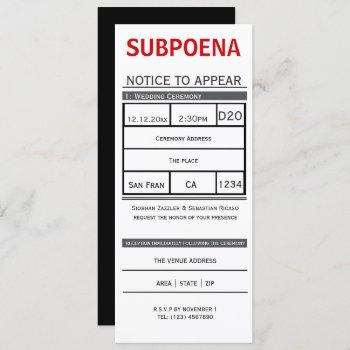 court subpoena notice to appear novelty wedding invitation