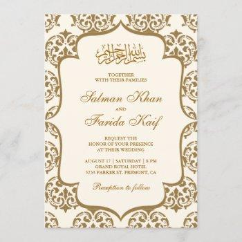 cream and gold damask islamic muslim wedding invitation