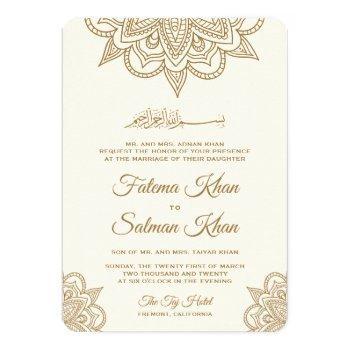 cream and gold henna mehndi islamic muslim wedding invitation