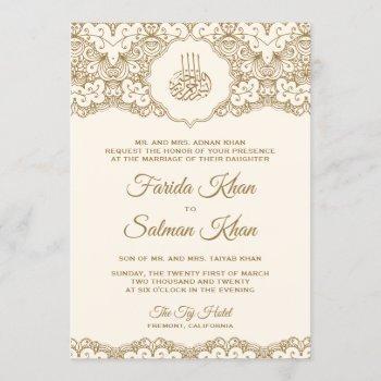 cream and gold lace islamic muslim wedding invitation