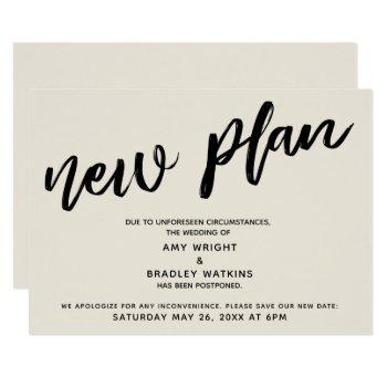 cream postponed wedding announcement new plan card