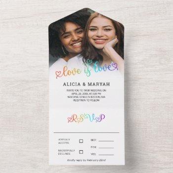 cute rainbow gradient love is love wedding all in one invitation