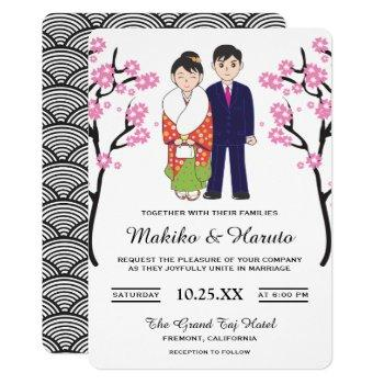 cute romantic japanese couple wedding invitation