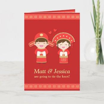 cute traditional chinese couple red wedding invitation