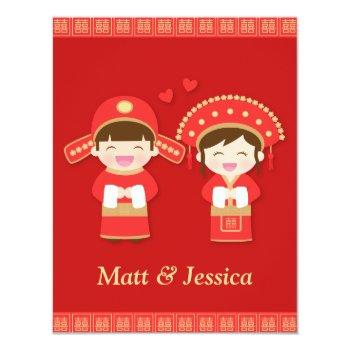 cute traditional chinese wedding couple invitation
