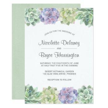 desert green and purple succulents wedding invitation