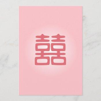 double happiness • bold • pink invitation