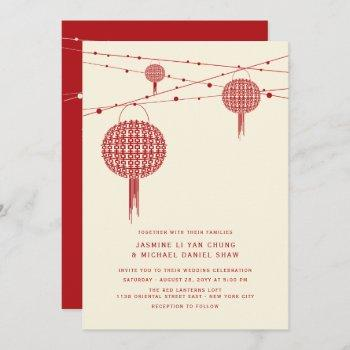 double happiness red lanterns chic chinese wedding invitation