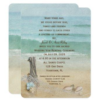 driftwood and nautical net vow renewal invitation