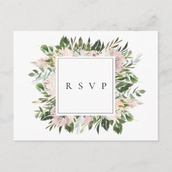 dusty mauve botanical wedding rsvp song request invitation postcard