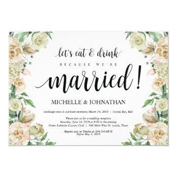 eat, drink, elopement reception invitation card