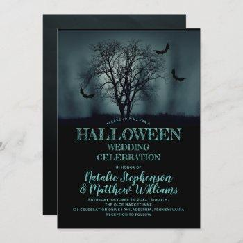 eerie tree bats halloween wedding celebration invitation