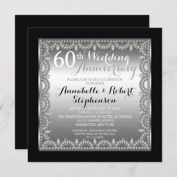 elegant 60th silver and diamonds anniversary invitation