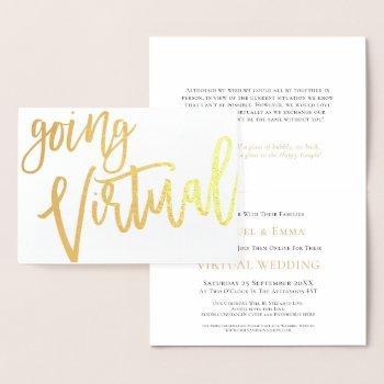 elegant calligraphy going virtual wedding gold foil card