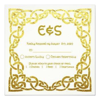 Small Elegant Celtic Wedding  Faux Gold Celtic Knot Rsvp Invitation Back View