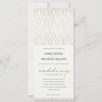 elegant chic modern art deco white silver wedding invitation