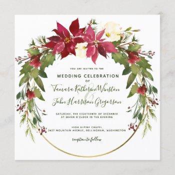 elegant christmas wedding poinsettia floral winter invitation
