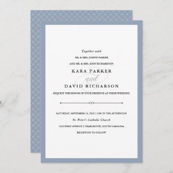 elegant couture | dusty blue wedding invitation