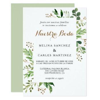 elegant eucalyptus leaf greenery spanish wedding invitation