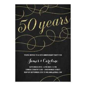 elegant flourish | faux gold foil 50th anniversary invitation
