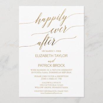 elegant gold calligraphy elopement invitation