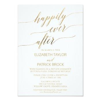 elegant gold calligraphy elopement invitation
