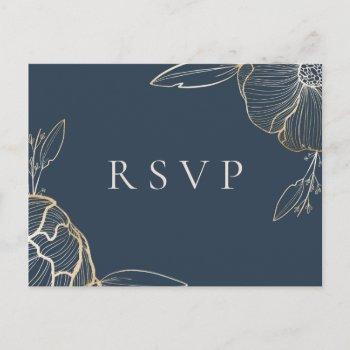 elegant gold floral botanical wedding rsvp invitation postcard