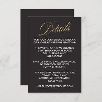 elegant gold new years eve wedding detail card