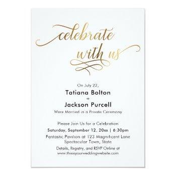 elegant gold script celebrate with us reception invitation