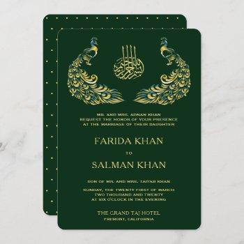 elegant green and gold peacock islamic wedding invitation