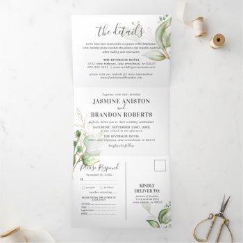 elegant greenery and gold wedding all in one tri-fold invitation