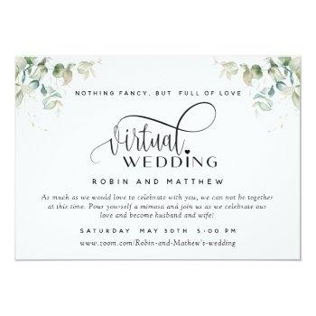 Small Elegant Greenery, Online Virtual Wedding Invitation Front View