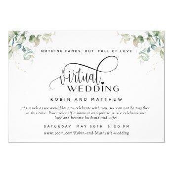 elegant greenery, online virtual wedding invitation