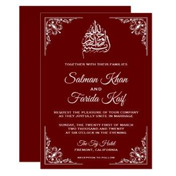 elegant maroon islamic muslim wedding invitation