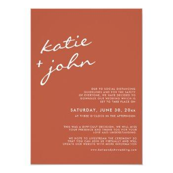 Small Elegant Minimalist Terracotta Downsized Wedding  I Invitation Front View