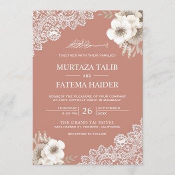 elegant peach floral lace islamic muslim wedding invitation