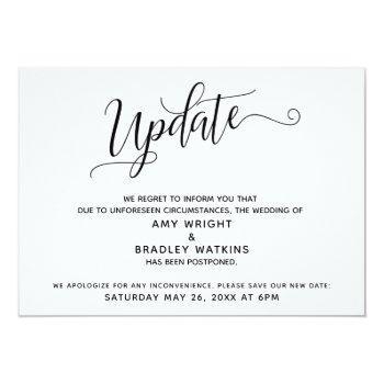 elegant postponed wedding announcement update